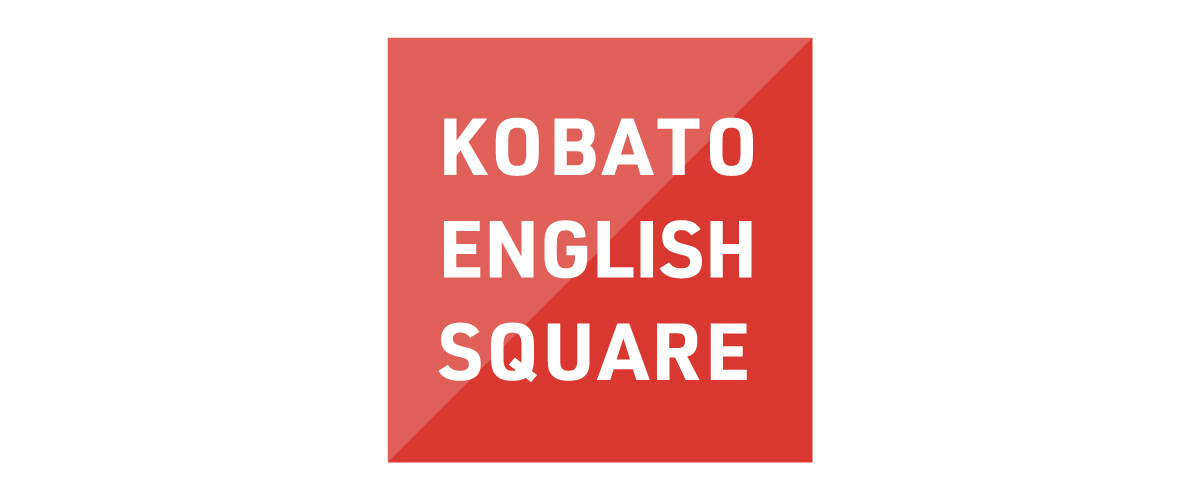 KOBATO ENGLISH SQUARE MOVIE